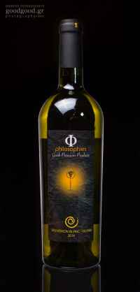 Bottle of Sauvignon Blanc - Vilana wine, photographed in dark background